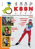 KSSN 05